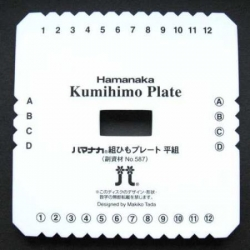 Set Kumihimo-plate, square, without instructions